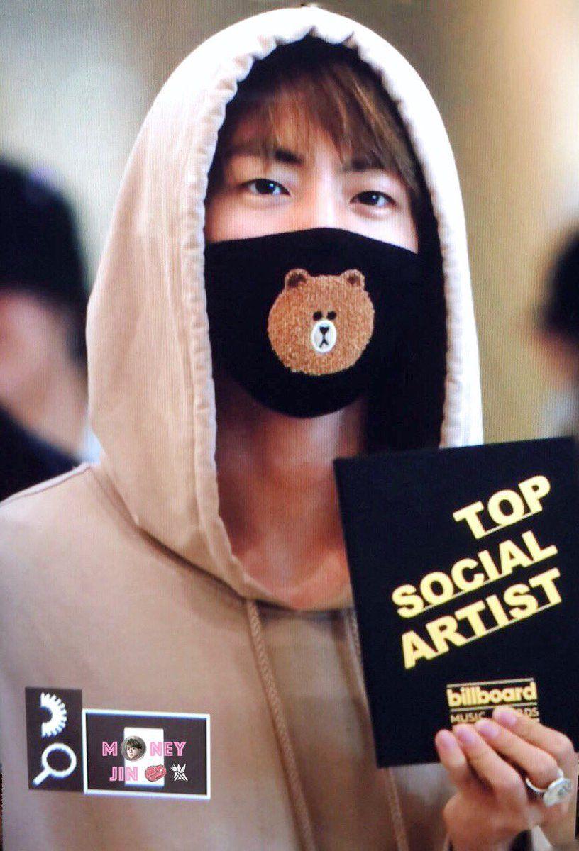 Jin no Aeroporto de Incheon [270517]