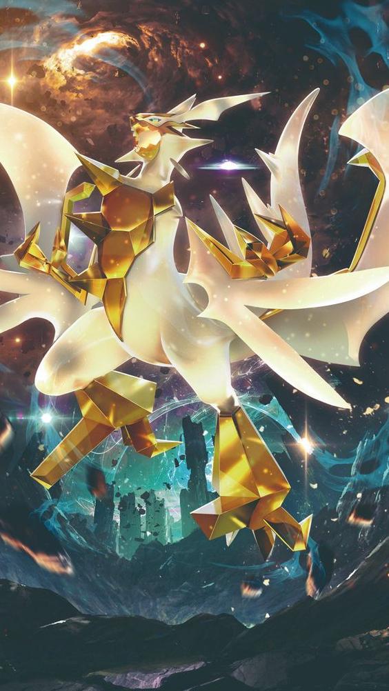 Ultra Necrozma In 2020 Cool Pokemon Wallpapers Cute Pokemon Wallpaper Pokemon