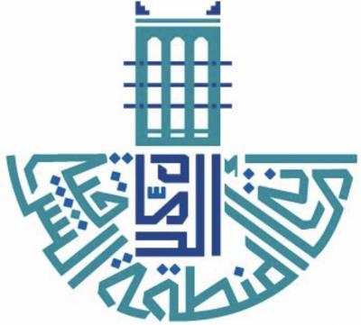 أمانة المنطقة الشرقية تعلن عن وظائف هندسية شاغرة للرجال والنساء صحيفة وظائف الإلكترونية Tech Company Logos Company Logo Ibm Logo