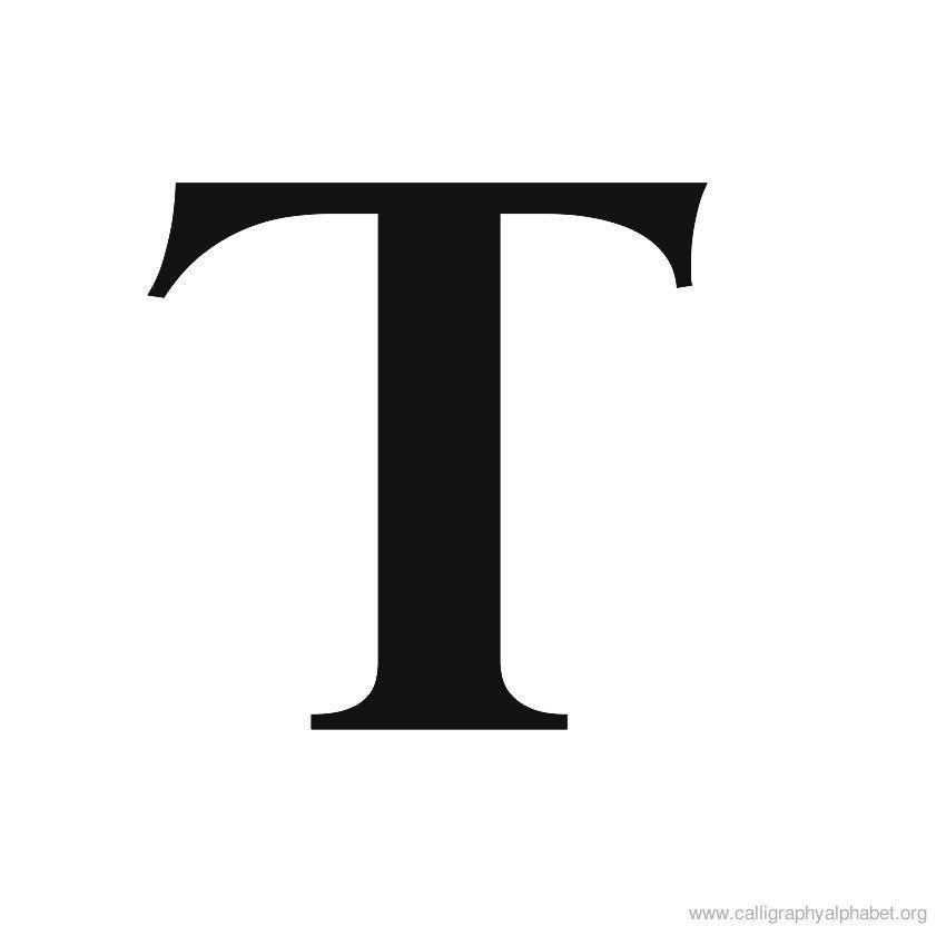 uncial-calligraphy-alphabet-t.jpg (850×850) | Calligraphy ...