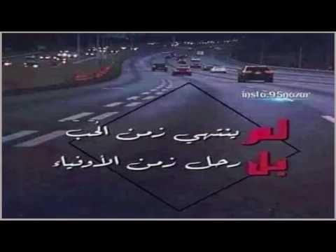 اجمل شعر عراقي عن غدر الحبيب Poster Blog Posts Movie Posters
