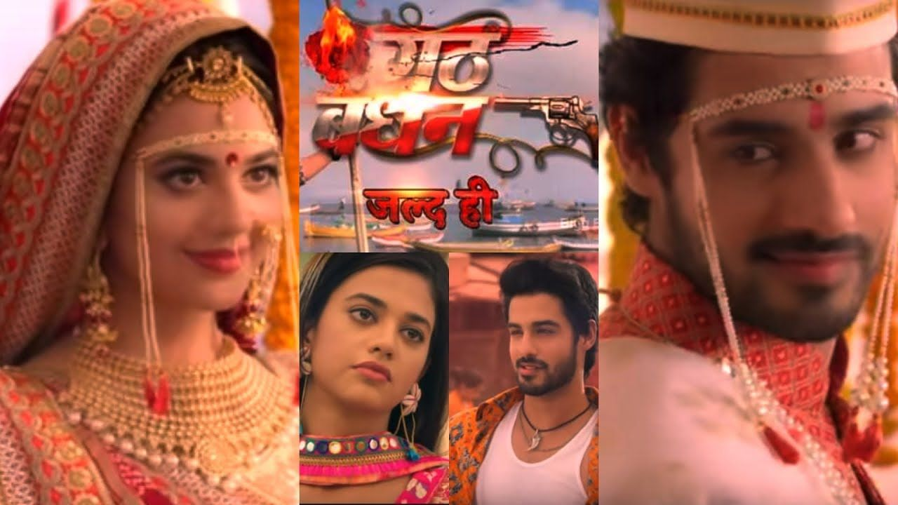Gathbandhan Hindi Serial on Colors TV, Cast and Crew, Wiki