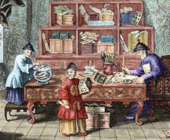 Prozíravý člověk musí být morální a rozhodný.     Chinese family. From 19th century