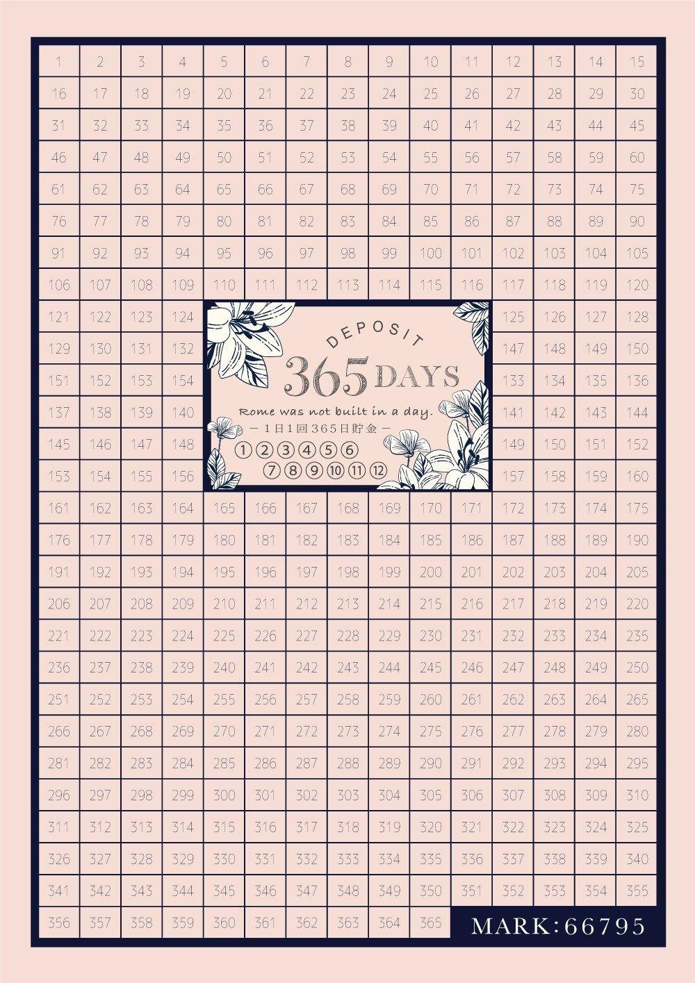 365日貯金シート 無料ダウンロード ラベル素材フリーダウンロード Money Planner Free Printables My Diary
