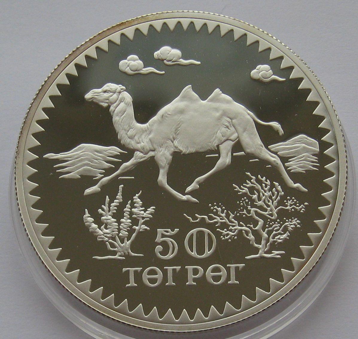 Mongolia 50 Togrog 1976 Camel WWF Silver Proof | eBay