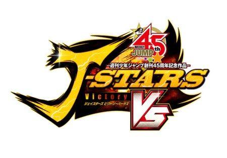 J Stars Victory Vs Trailer Shows Off Iconic Shonen Jump Characters J Star Game Logo Logos