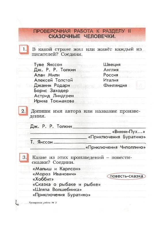 Голицынский грамматика 5 издание гдз.