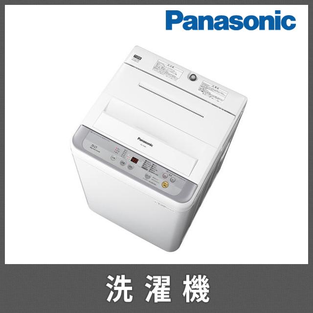 設置費込 パナソニック Panasonic 全自動洗濯機 Na F50b9 トイレや