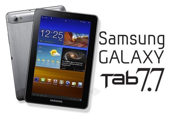 Download TWRP 3 0 For Galaxy Tab 7 7  Install TWRP file for