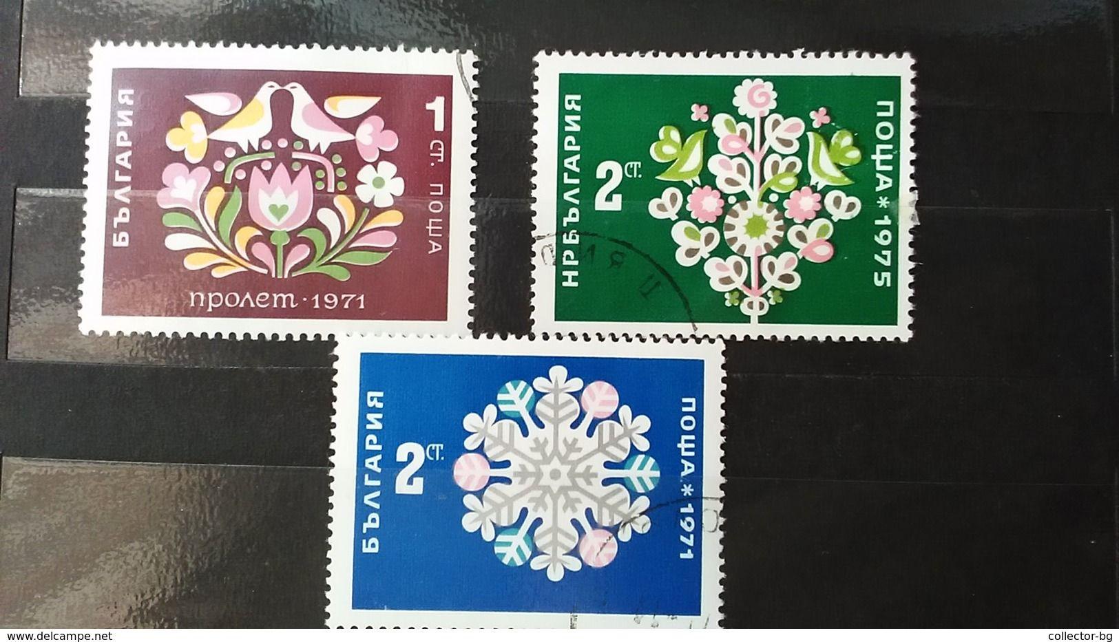 RARE LOT SET FLOWERS 19711975 NRB BULGARIA ST STAMP