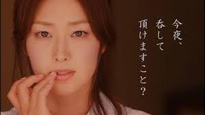「笛木優子 黄桜」の画像検索結果