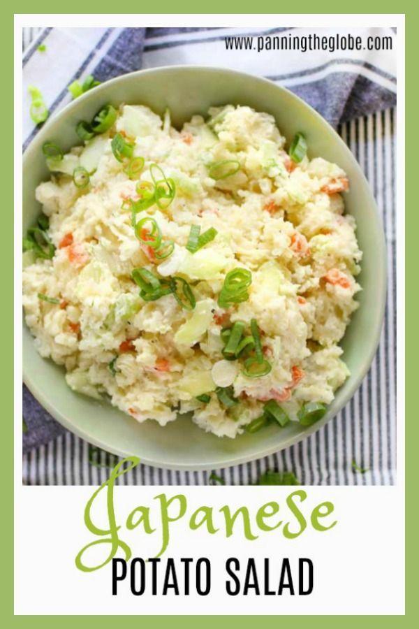 Japanese Creamy Potato Salad Recipe