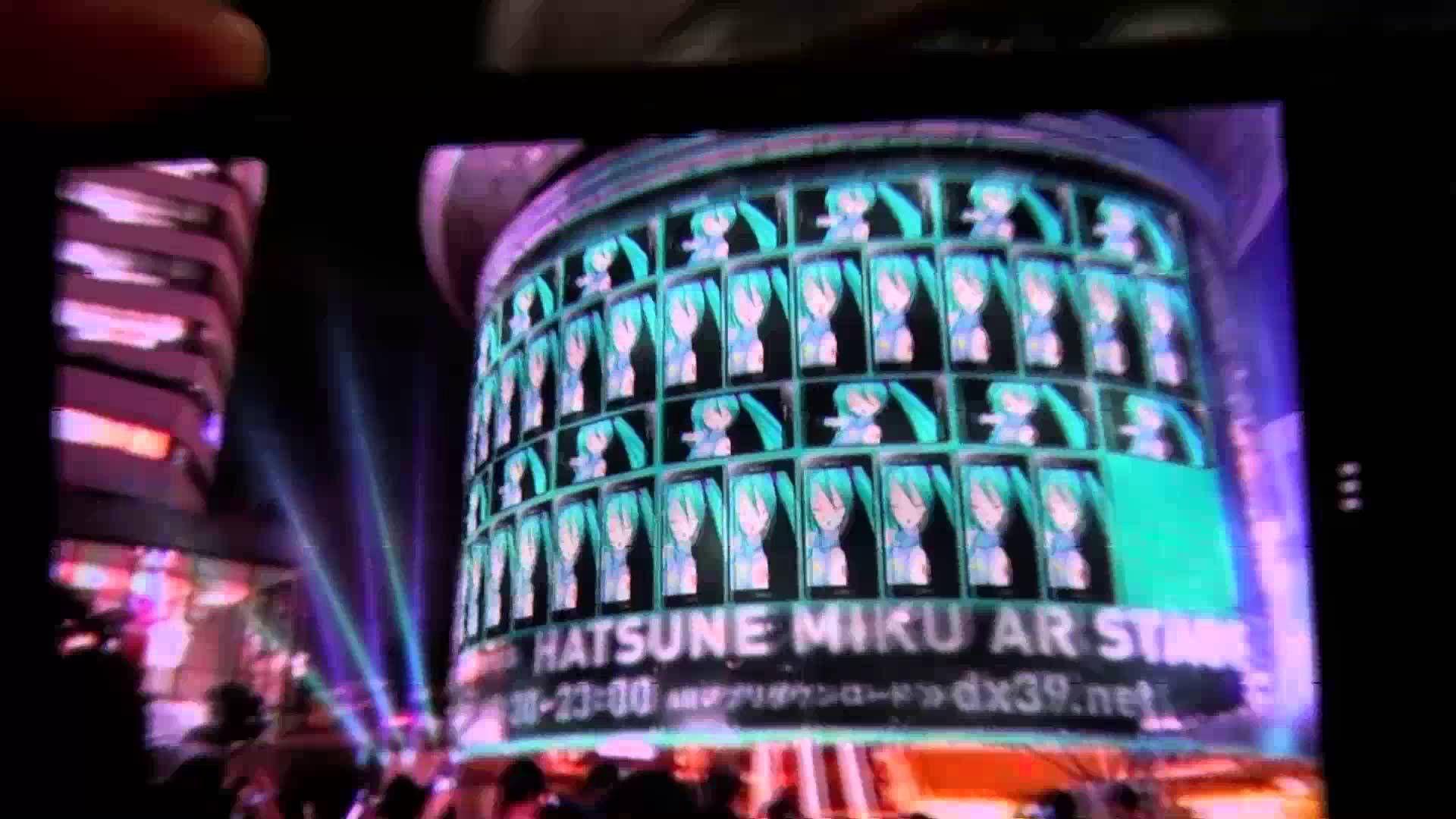 Hatsune Miku AR Live Stage