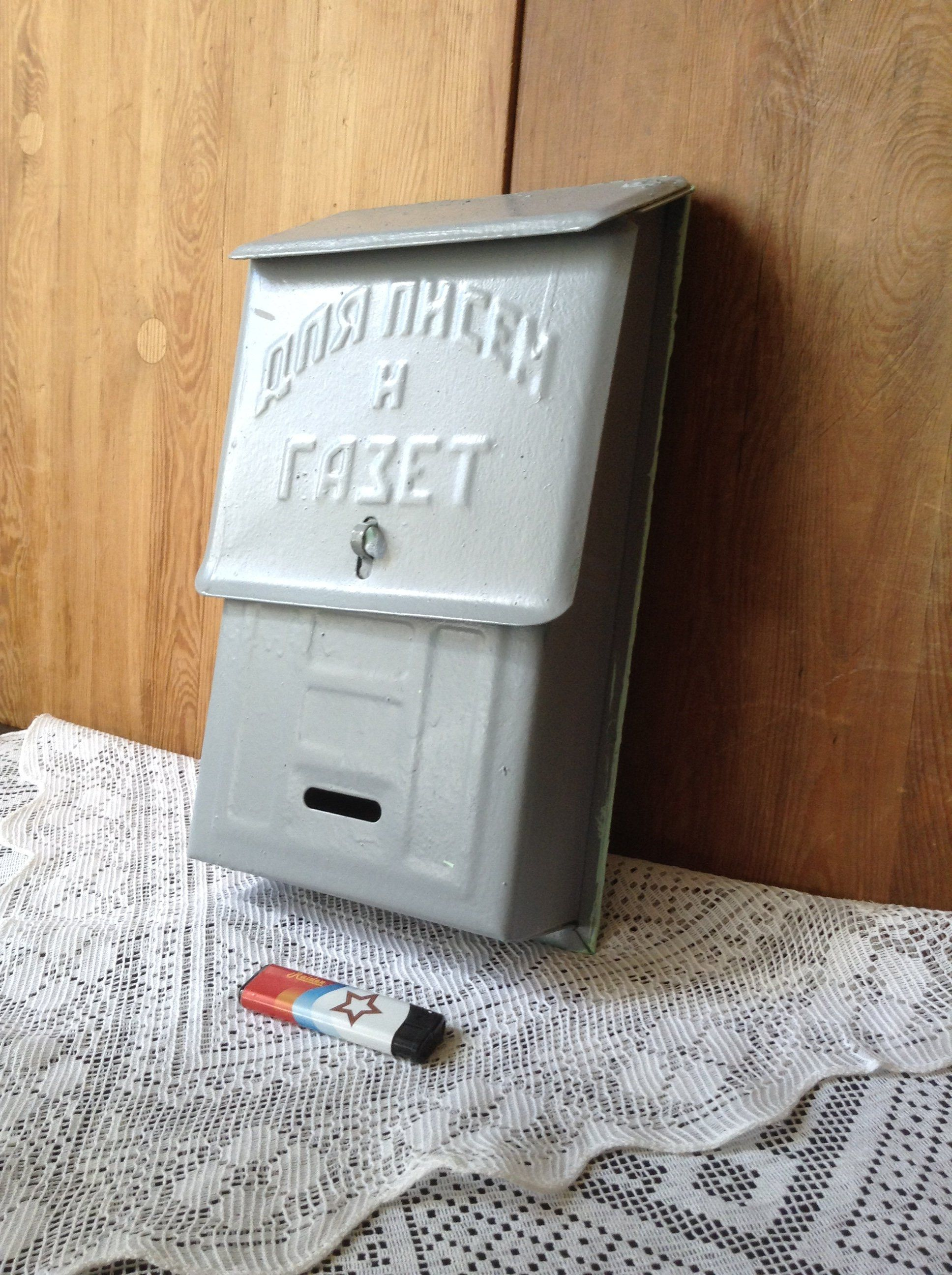 Soviet Vintage Mailbox Primitive Original Retro Mailbox Locking Old Letterbox Light Gray Metal Chest Rustic Storage Box Wedding Decor