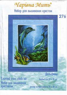 Talita Monteiro: Px - Quadro Golfinhos