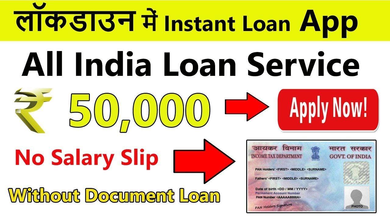 Instant Loan App In Lockdown Only Just Adhaar Pan Card New Loan App In 2020 Instant Loans Personal Loans Online Loan