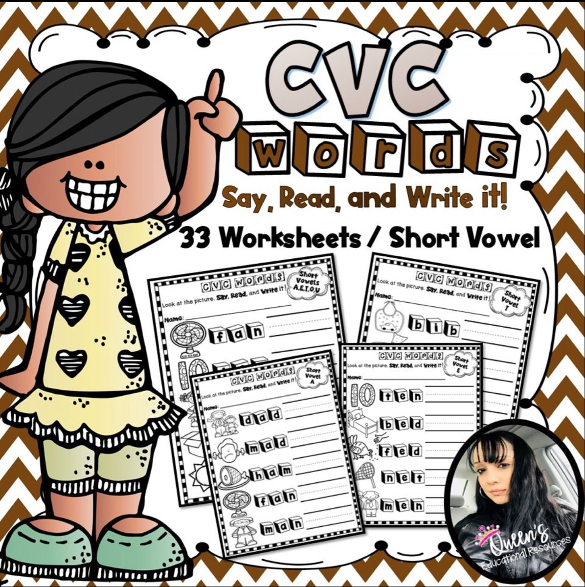 Cvc Worksheets Short Vowel Cvc Worksheets