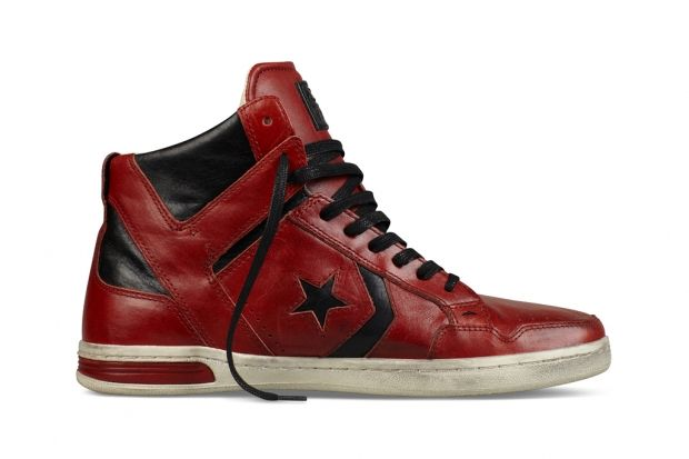 zapatillas converse hombre weapon