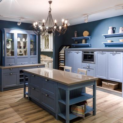 Inspirujace Projekty Kuchni Leroy Merlin Kitchen Design Manhattan Kitchen Kitchen Remodel Design