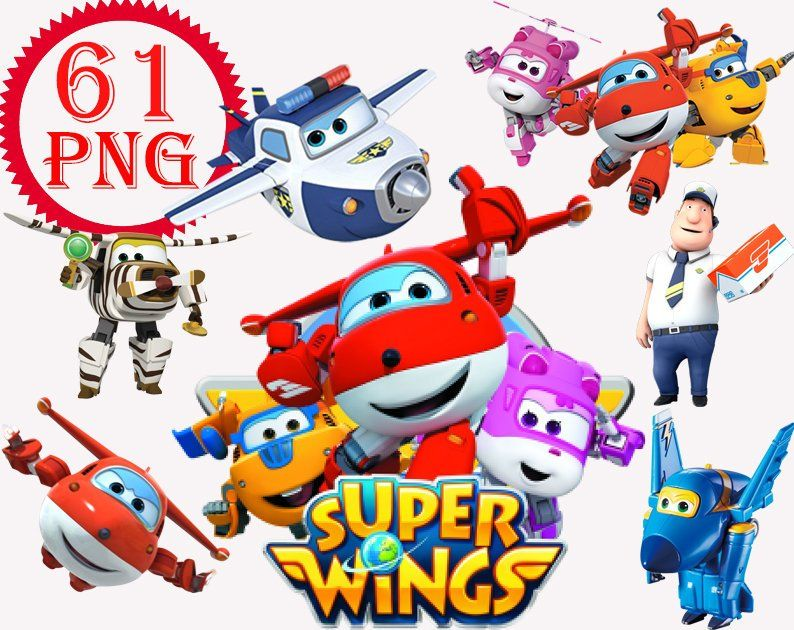 61 Super Wings Clipart Png Images 300dpi Digital Clip Art Etsy Clip Art Wings Png Digital Clip Art