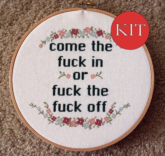 Malcolm Tucker sweary cross stitch KIT - includes aida cloth, hoop, and embroidery floss #embroideryfloss