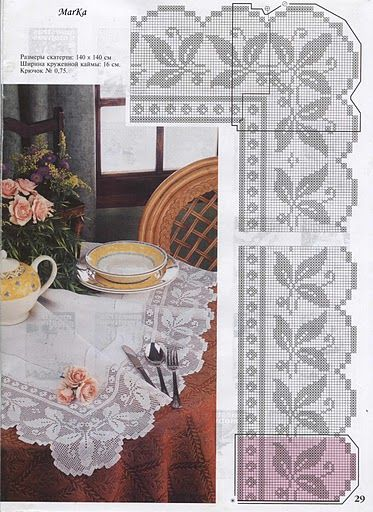 Filet Crochet Majida Awashreh Lbuns Web Picasa Tel Krma Krep
