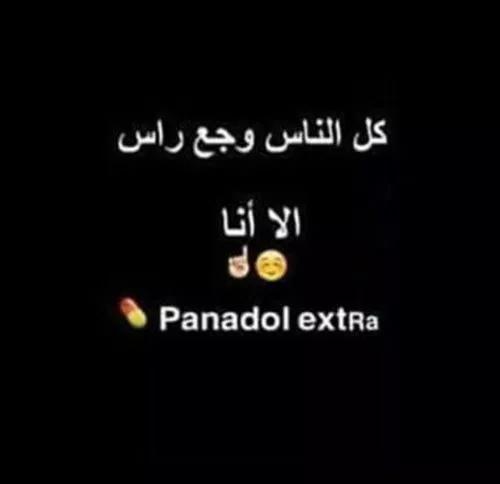 صور بنات مكتوب عليها عن التكبر و الغرور فوتوجرافر Arabic Jokes Arabic Funny Arabic Quotes