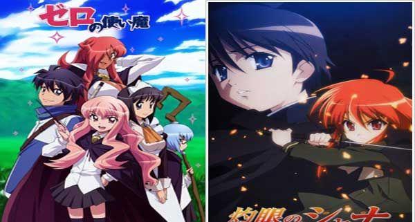 Anime Yang Mirip Zero No Tsukaima
