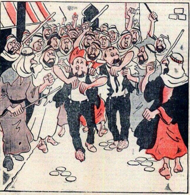 Le petit vingtieme 1930