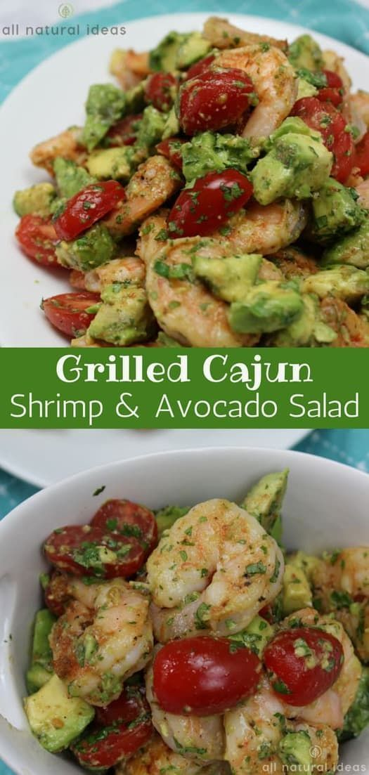 Have a healthy and flavorful family meal with this Grilled Cajun Shrimp and Avocado Salad recipe! It's absolutely no fuss and super easy to make! |  via @allnaturalideas
