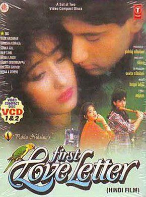 first love letter hindi movie online vivek mushran manisha koirala chunky pandey danny denzongpa beena banerjee dalip tahil and sushma seth