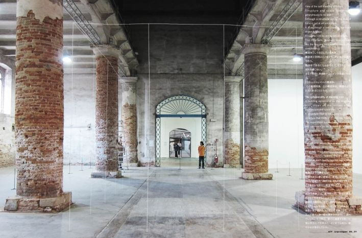 Junya ishigami transparency and scale architecture as air venice 2010