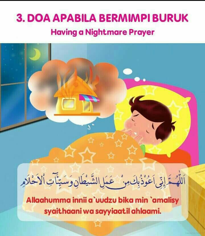 Duaa when having nightmares