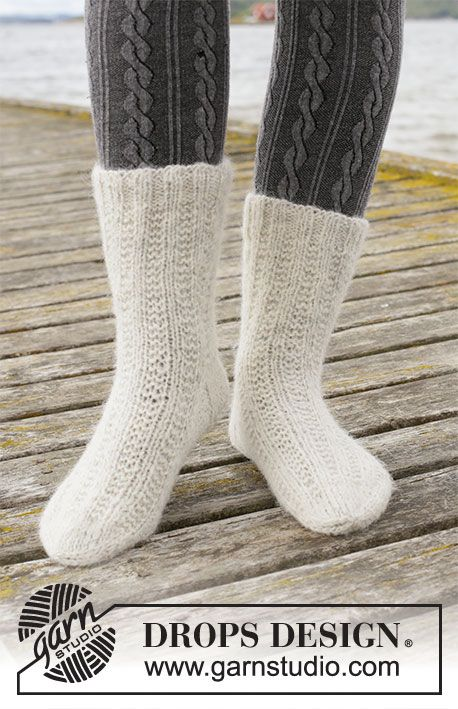 Winter Wanderers / DROPS 203-31 - Free knitting patterns by DROPS Design