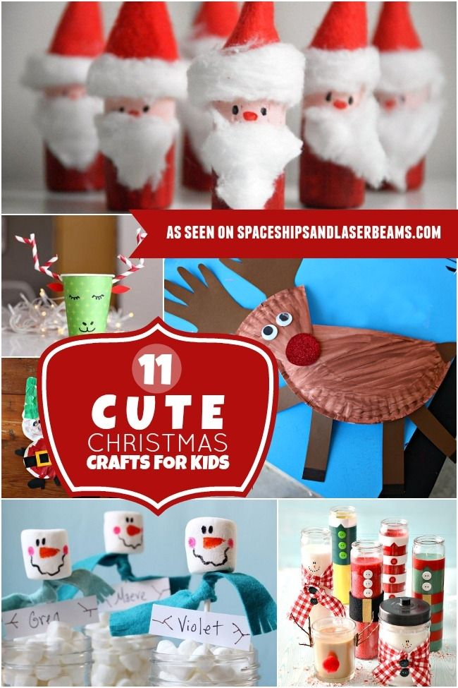Exceptional Creative Christmas Craft Ideas Part - 10: 11 Cute Christmas Crafts For Kids | Boy Birthday Party Ideas And Supplies -  Spaceships And