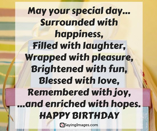 Happy Birthday Wishes Messages Quotes Happy Birthday Quotes