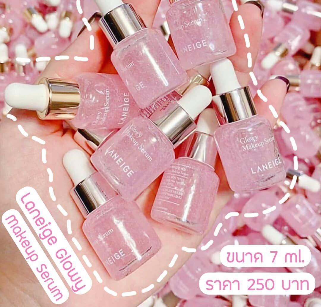 Laneige Glowy Makeup Serum 7ml ราคา 250 บาท . เบสเซรมเพม