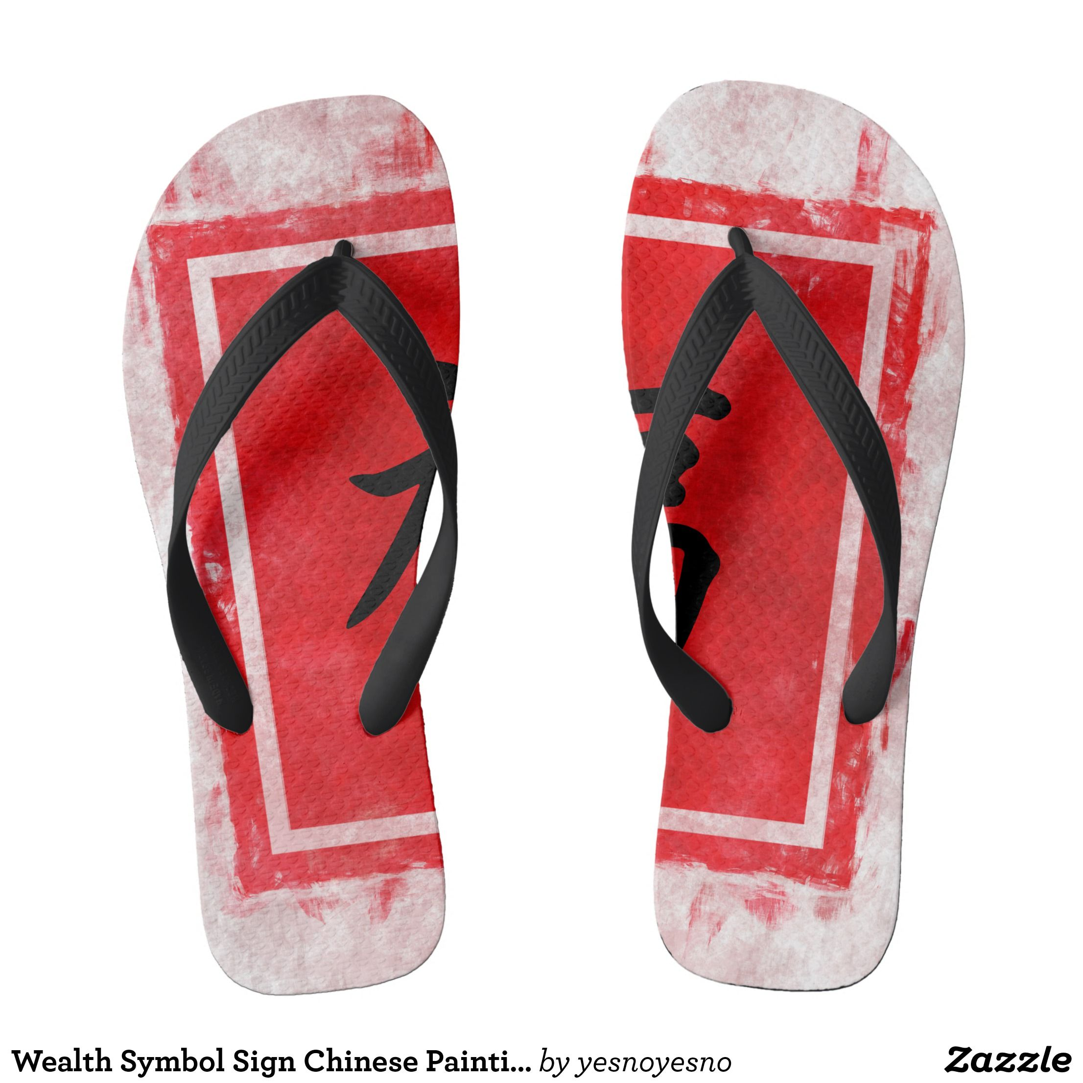 Wealth symbol sign chinese painting in red black flip flops wealth symbol sign chinese painting in red black flip flops durable thong style hawaiian beach sandals by talented fashion graphic designers sandals buycottarizona Images