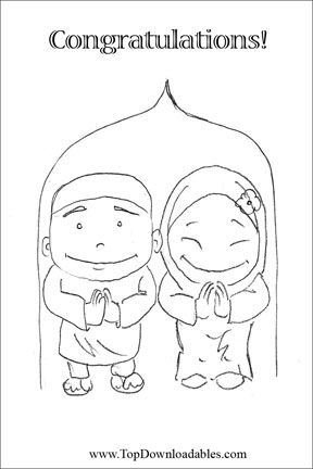 Muslim Wedding Card Template  Wedding Cards
