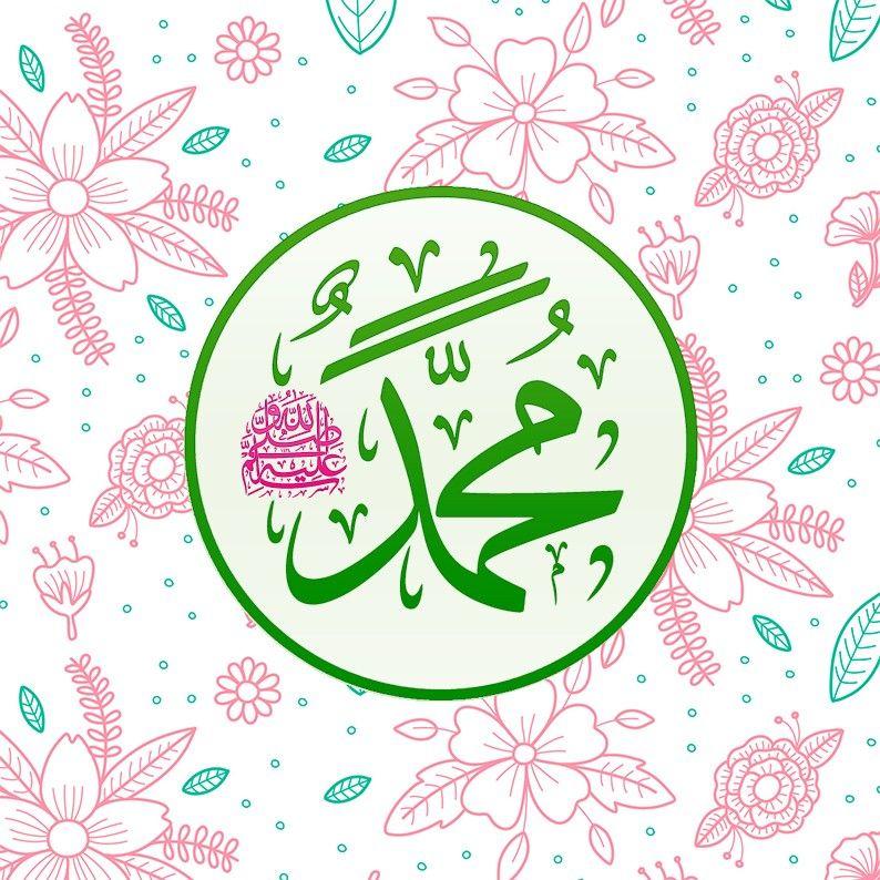 Pin oleh Iɳƙ σϝ ʂƈԋσʅαɾʂ di تْصّامٌيَمٌ *محمد عليه