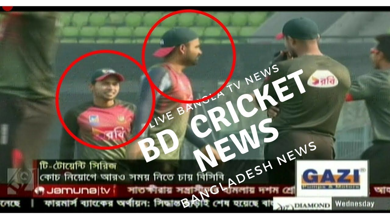 Live Bangladesh Cricket News BD Sports News 14 February