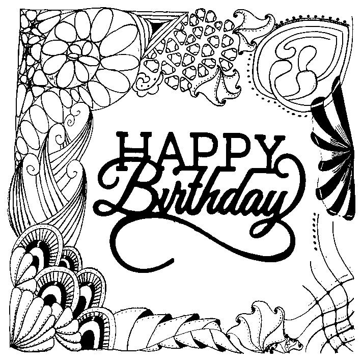 Adult Coloring Pages Happy Birthday | coloring book | Happy ...