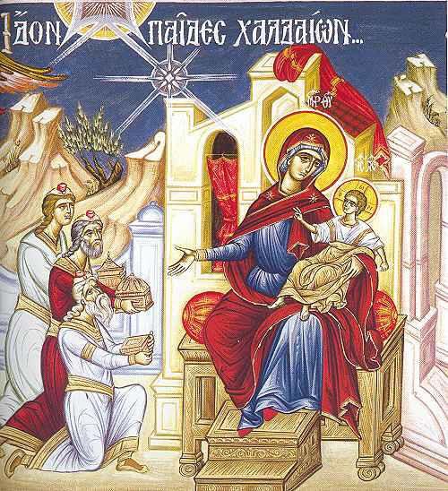 MYSTAGOGY: The Second Salutations To The Theotokos