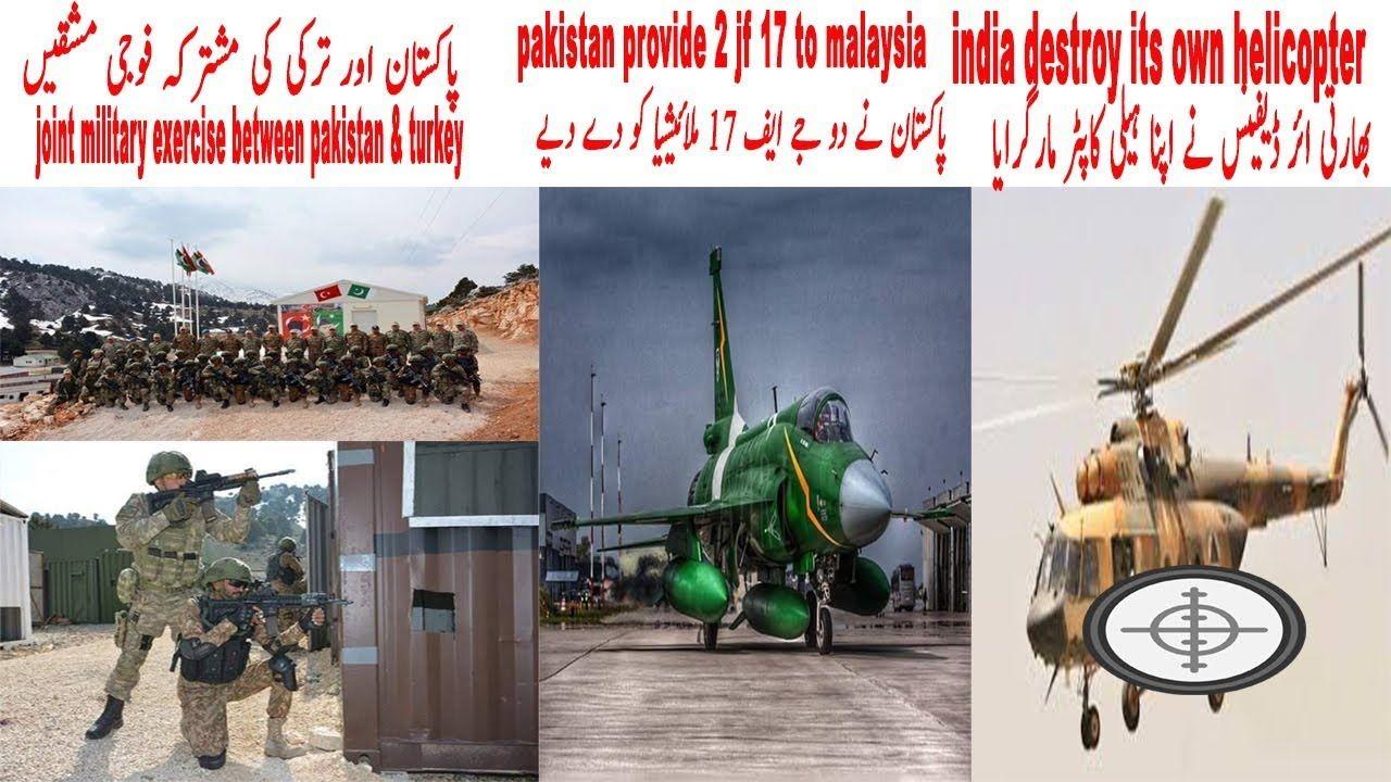 Exercise between Pakistan&turkey/Pakistan provide jf 17 to