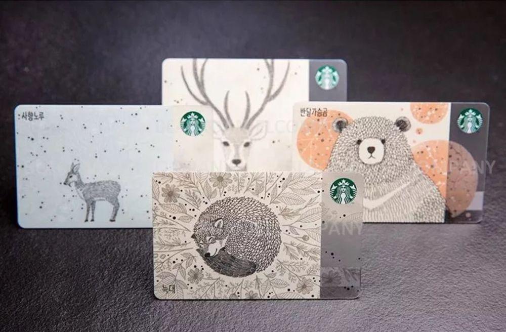 RARE 2016 Starbucks Card Mermaid Siren Tail