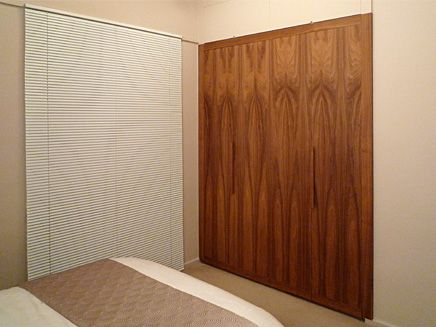Black Walnut Wardrobe Bespoke Furniture Fitted