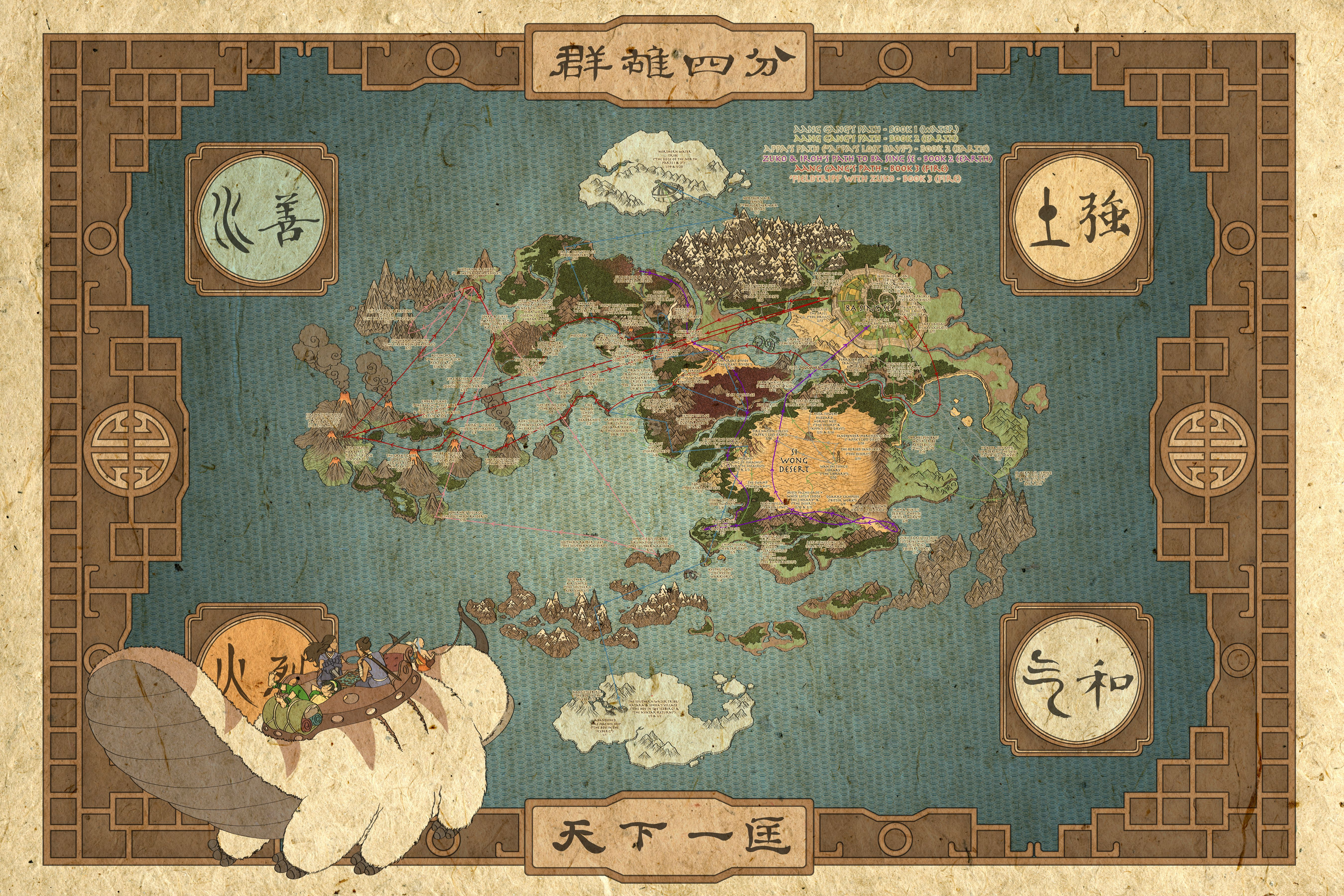 Avatar The Last Airbender World Map The Journey   This is a BEAUTIFUL map of their world, charting