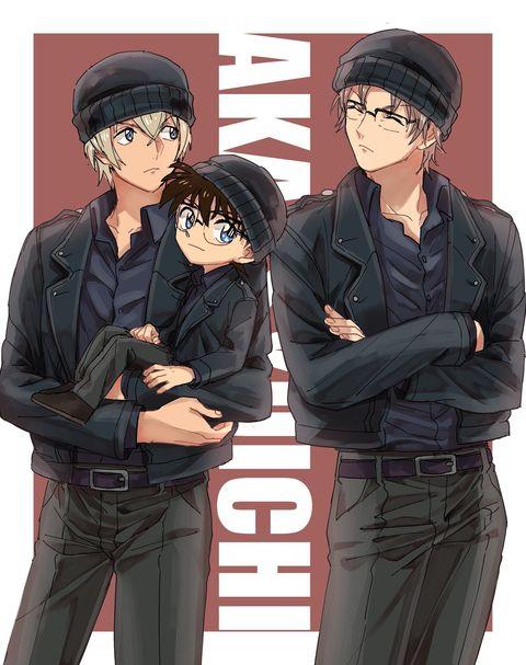 Detective Conan..