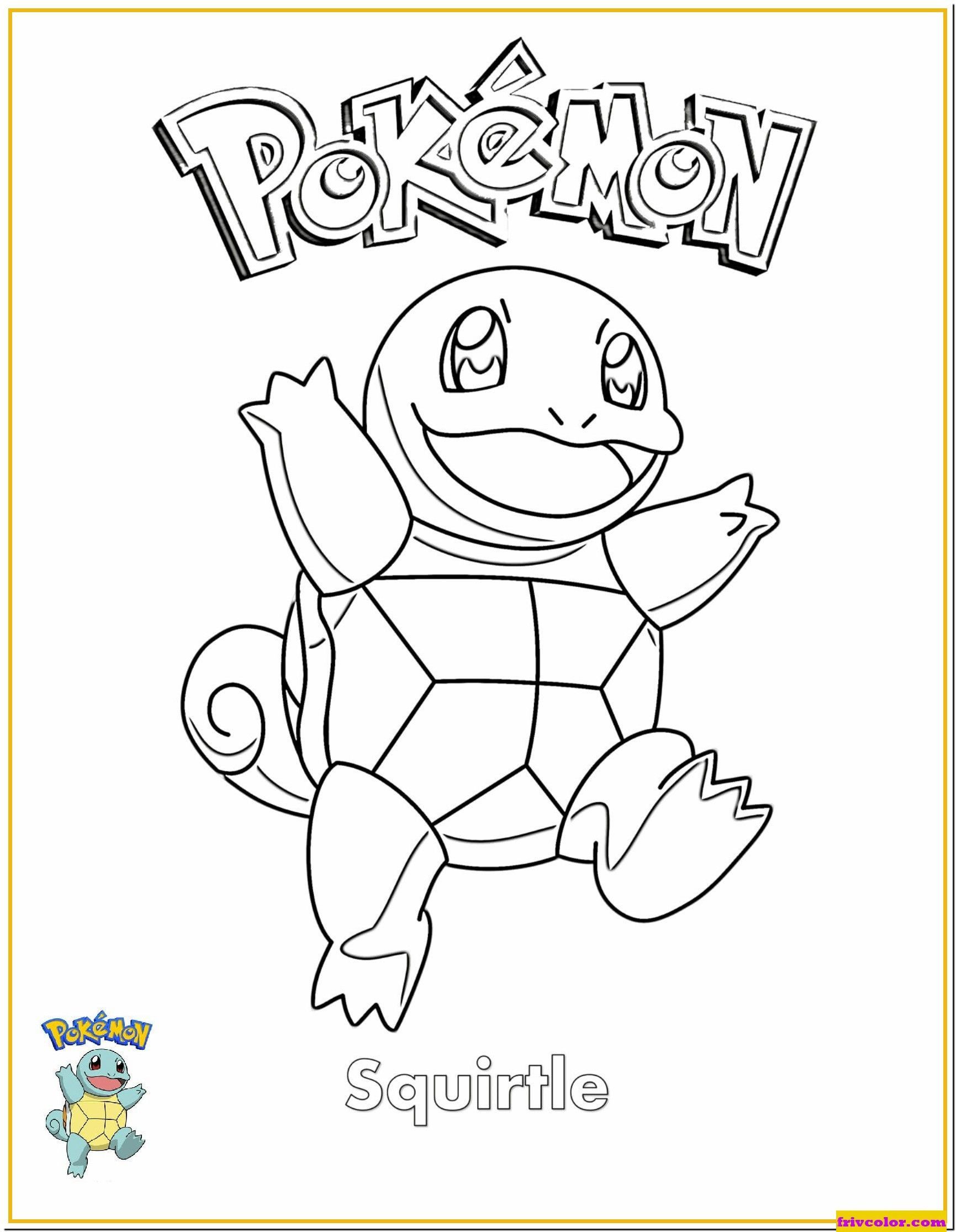 Squirtle Pokemon Coloring Page Youngandtae Com In 2020 Pokemon Coloring Pages Pokemon Coloring Cool Coloring Pages