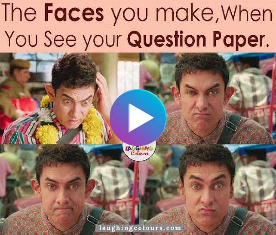 Hahaha In 2020 Funny Memes Funny Gif Question Paper